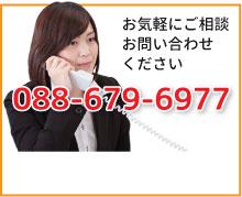 メールでのお問い合わせ 0120-501-806 無料相談はこちら